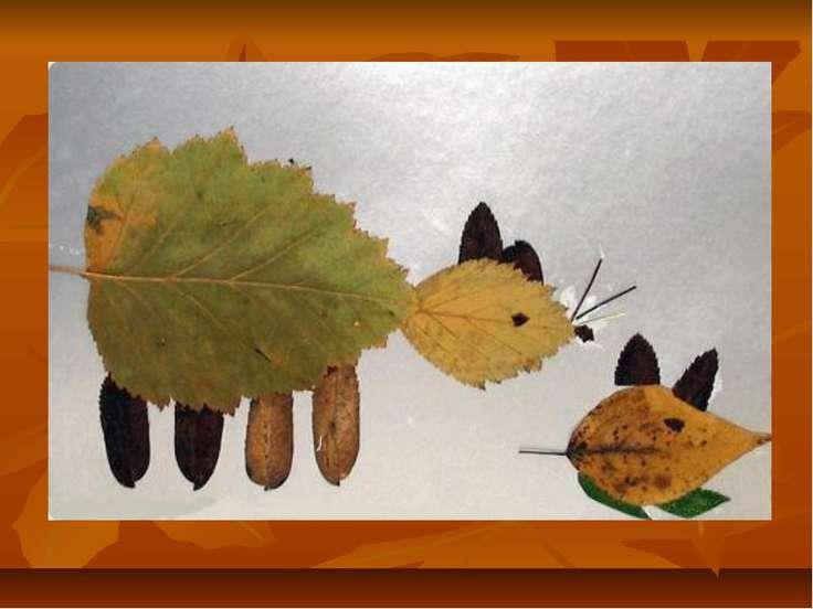 Как сделать мышку из листьев