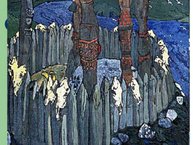 Капище Фигуры идолов, обнесенные бревенчатым остроколом