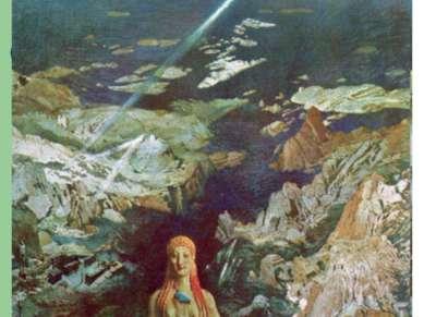 Древний ужас Л. С. Бакст. 1908 г. Государственный Русский Музей, Санкт-Петербург