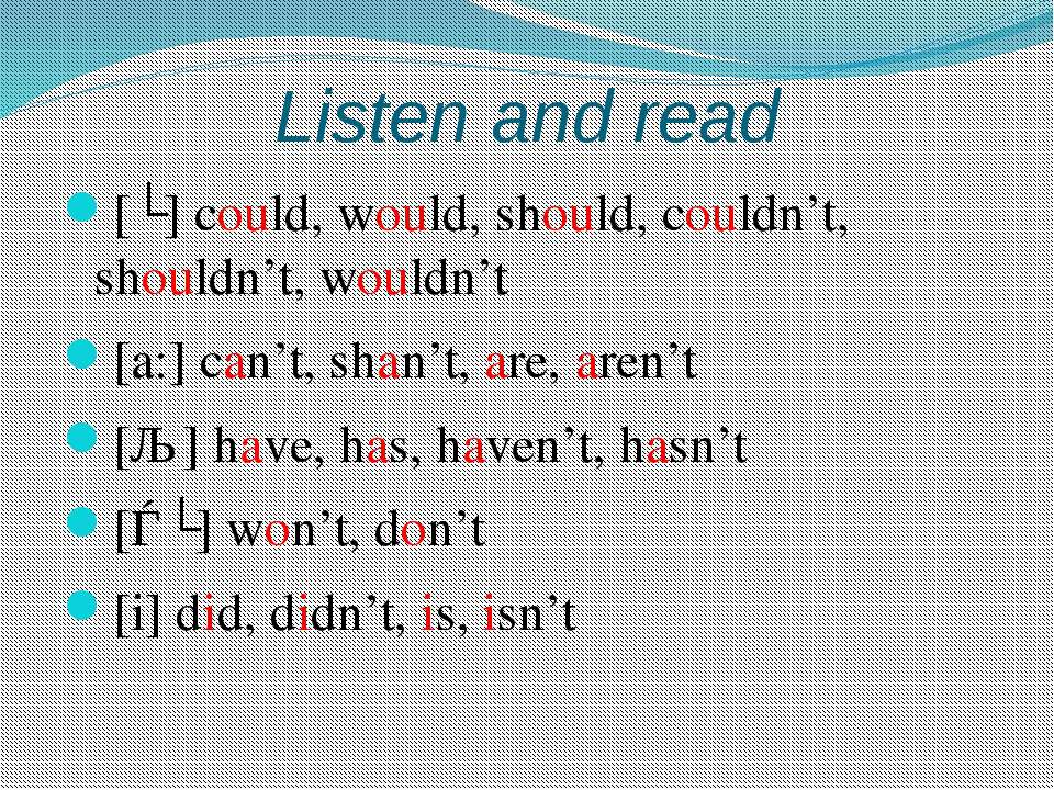 Listen and read [ʊ] could, would, should, couldn't, shouldn't, wouldn't [a:] ...