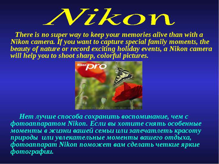 There is no super way to keep your memories alive than with a Nikon camera. I...