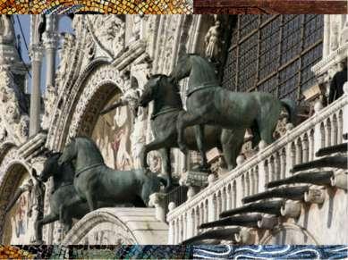Собор Св. Марка в Венеции