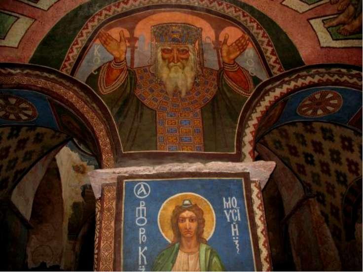 Кирилловская церковь (церковь Святых Кирилла и Афанасия Александрийских)— ше...