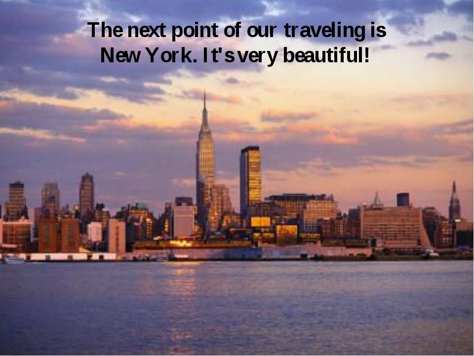 The next point of our traveling is New York. It's very beautiful!