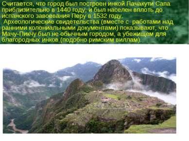 Считается, что город был построен инкой Пачакути Сапа приблизительно в 1440 г...