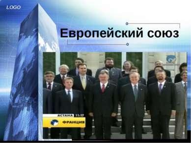 www.themegallery.com Европейский союз LOGO