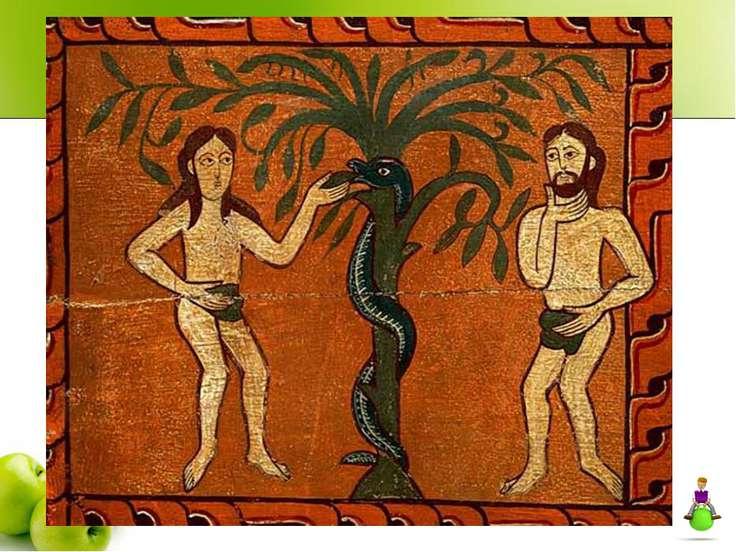 Легенды и мифы о яблоках. В христианской традиции с яблони начинается история...