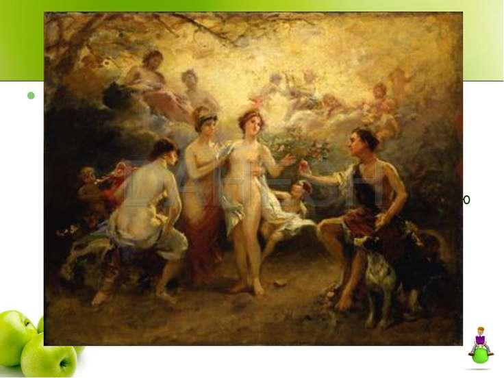 «Яблоко раздора» На свадьбе Пелея и морской нимфы Фетиды богиня раздора Эрида...