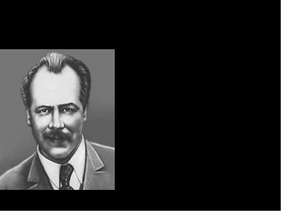 Арест. Следствие. Кончина в Саратовской тюрьме. В 1940 году Вавилов был назна...