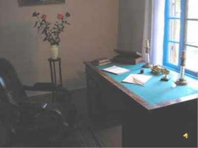 Спальня и кабинет Лермонтова.