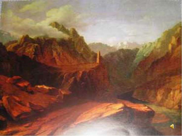 Башня в Сиони. 1837-1838