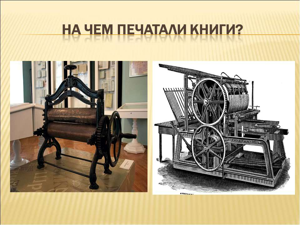 Как печатать презентацию