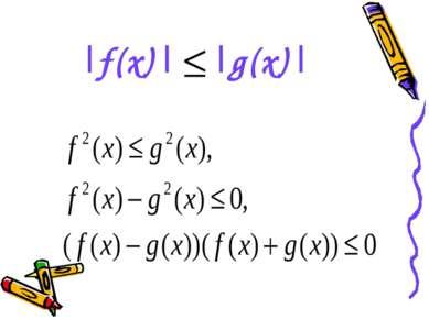 |f(x)| |g(x)|