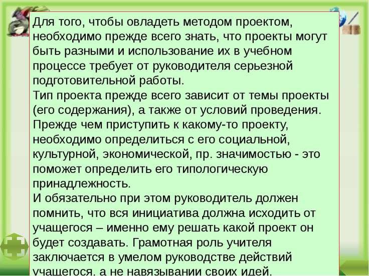 Интернет-ресурсы http://5i-mironova.ucoz.com/_si/0/66374925.jpg - компьютер h...