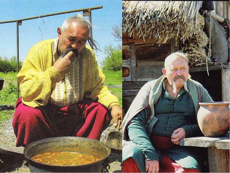 Хлеб да вода- казацкая еда. Запорожцы были неприхотливы в пище. Они готовили ...