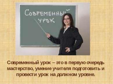 Перечень технологий, рекомендованных в материалах ПНПО: 1.развивающее обучени...