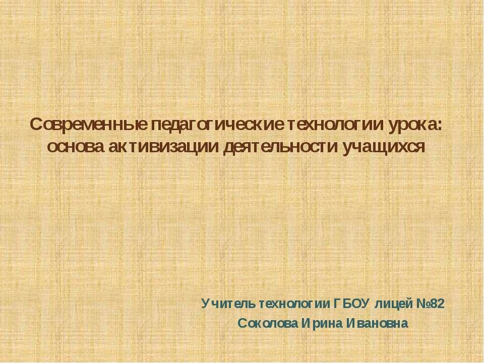 Классификация методов теоретического обучения по источникам передачи и приобр...