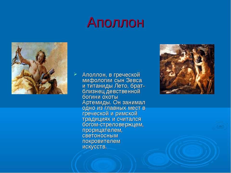 Темы древней греции