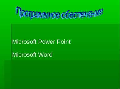 Microsoft Power Point Microsoft Word