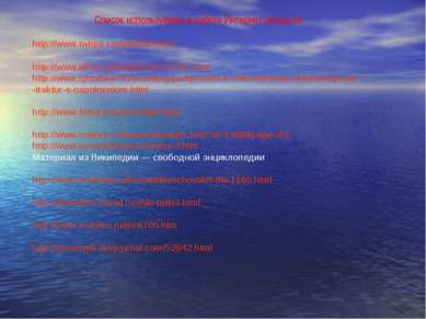 http://www.twirpx.com/file/305102/ http://www.libex.ru/detail/book373134.html...