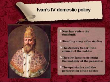 Ivan's IV domestic policy New law code – the Sudebnik Standing army – the str...