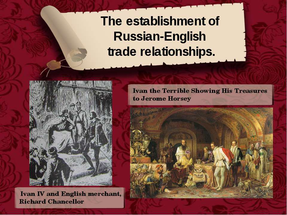 The establishment of Russian-English trade relationships. Ivan IV and English...