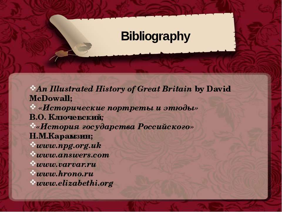 An Illustrated History of Great Britain by David McDowall; «Исторические порт...
