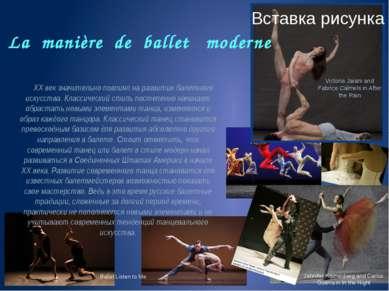 La manière de ballet moderne XX век значительно повлиял на развитие балетного...