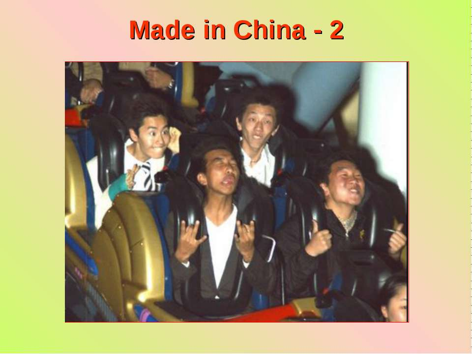 Made in China - 2