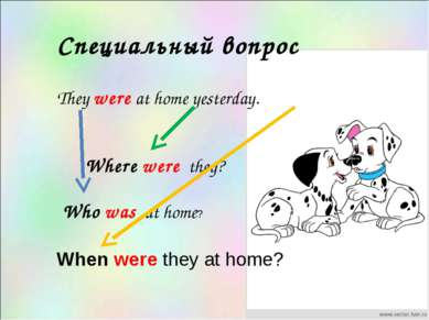 Специальный вопрос They were at home yesterday. Where were they? Who was at h...