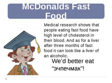 Medical research shows that people eating fast food have high level of choles...