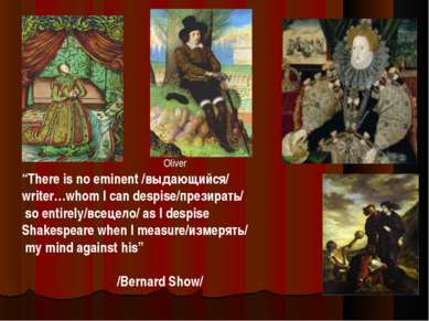 """There is no eminent /выдающийся/ writer…whom I can despise/презирать/ so ent..."