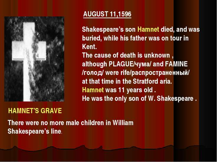 AUGUST 11,1596 Shakespeare's son Hamnet died, and was buried, while his fathe...