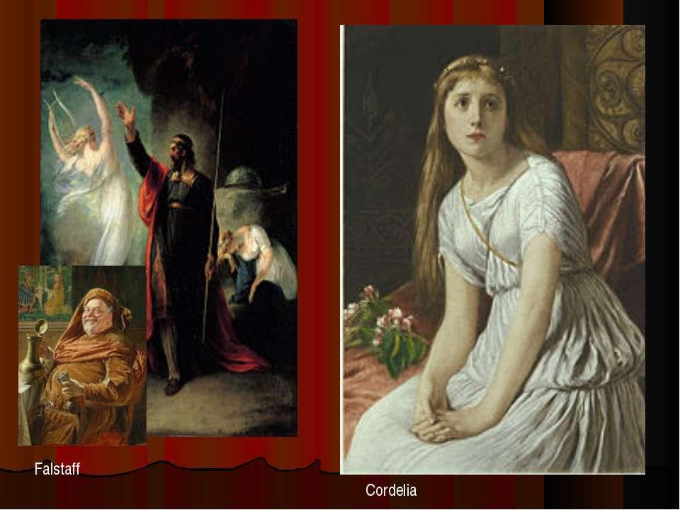 Falstaff Cordelia