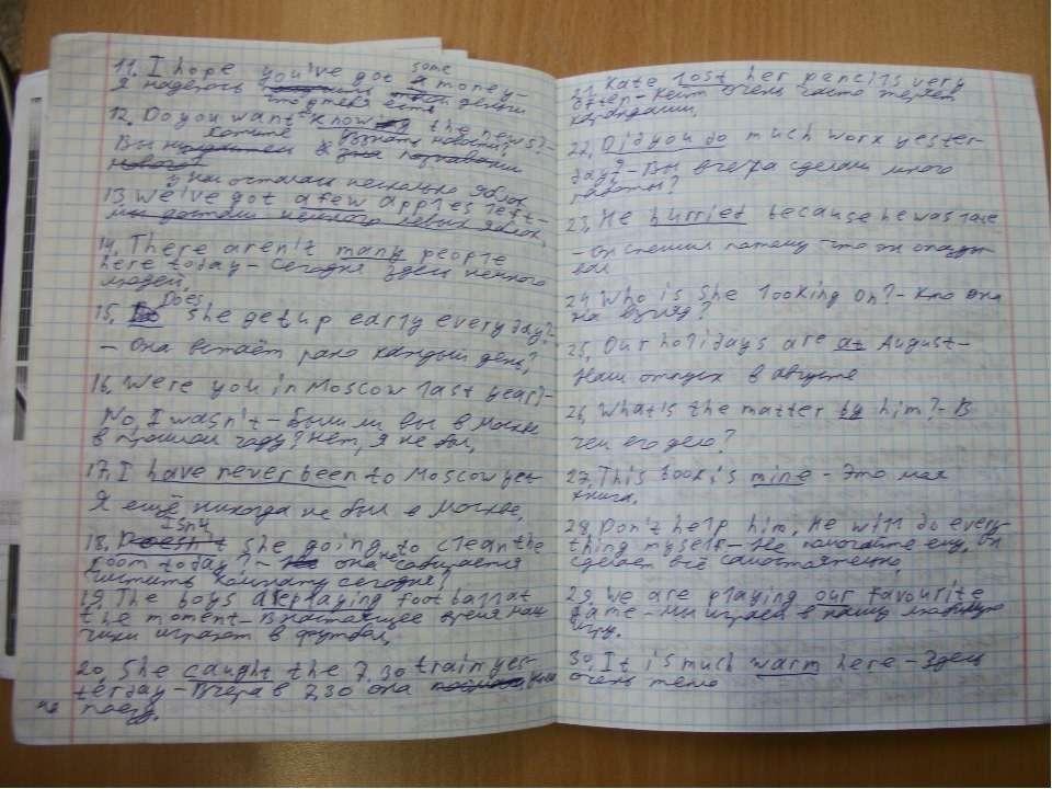 Да не оскуднеет рука дающего списать Пиши лекции свои, ибо неразборчив почерк...