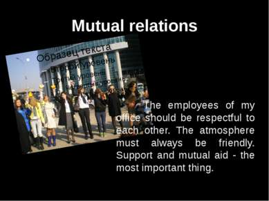 Mutual relations The employees of my office should be respectful to each othe...