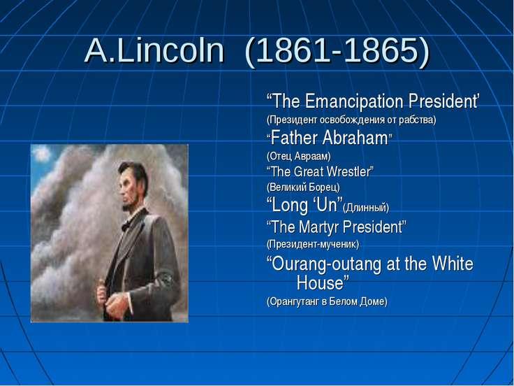 """А.Lincoln (1861-1865) """"The Emancipation President' (Президент освобождения от..."""