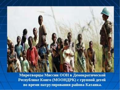 Миротворцы Миссии ООН в Демократической Республике Конго (МООНДРК) с группой ...