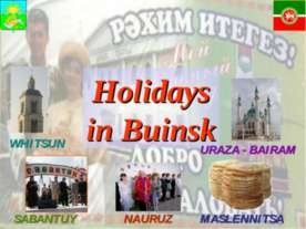 Holidays in Buinsk