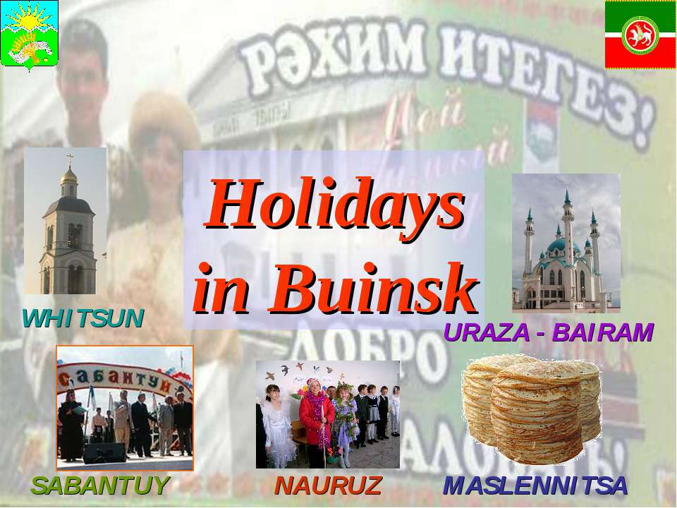 Holidays in Buinsk SABANTUY NAURUZ MASLENNITSA URAZA - BAIRAM WHITSUN
