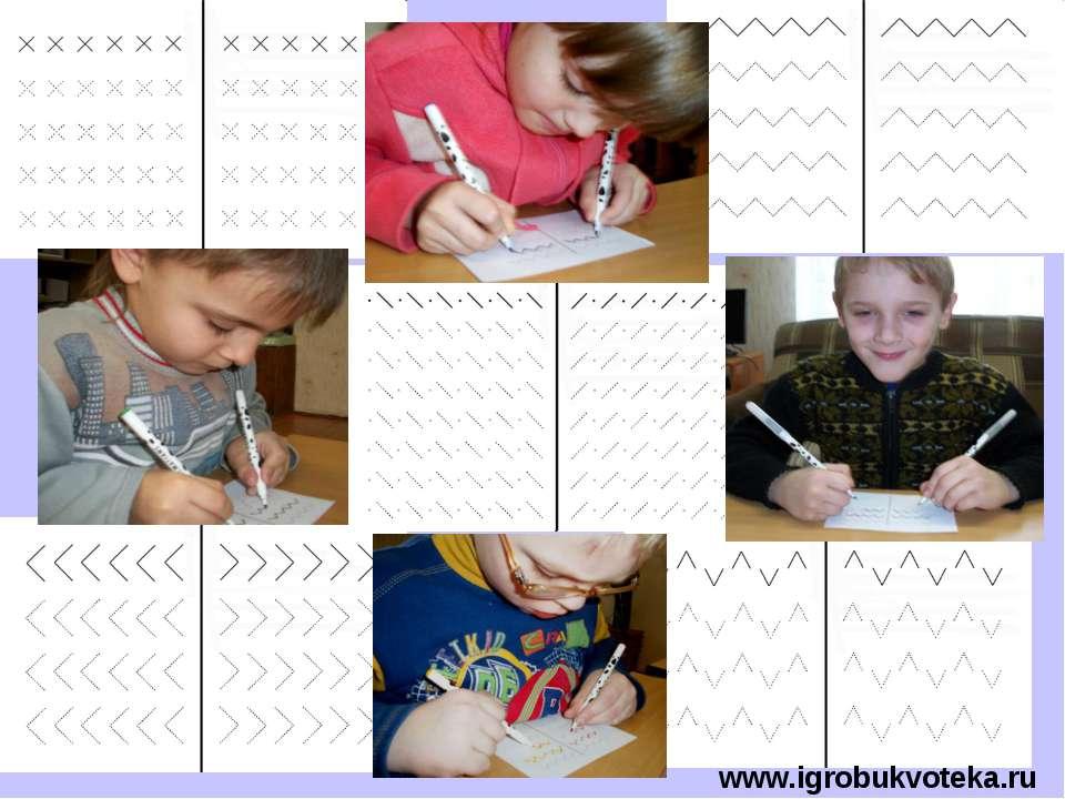www.igrobukvoteka.ru