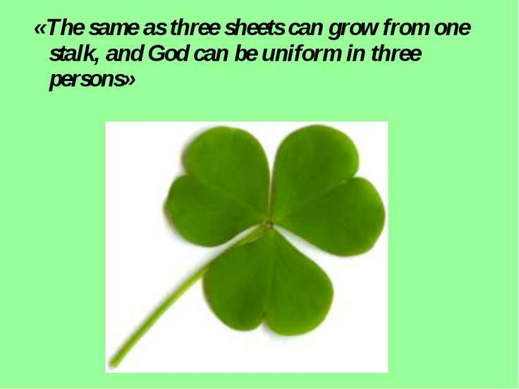 «The same as three sheets can grow from one stalk, and God can be uniform in ...