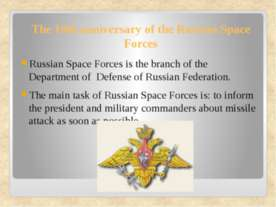 The 10th anniversary of the Russian Space Forces