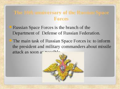 The 10th anniversary of the Russian Space Forces Russian Space Forces is the ...