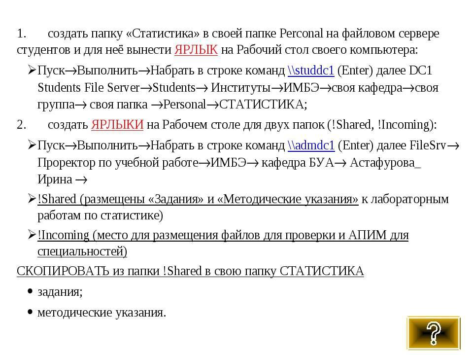 Астафурова И.С.