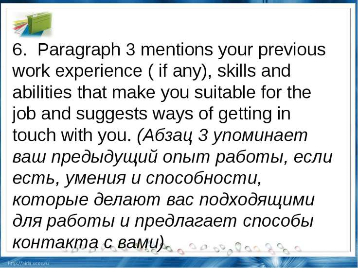 6.  Paragraph 3 mentions your previous work experience ( if any), skills and ...