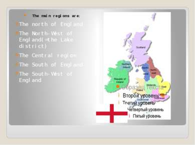 The main regions are: The north of England The North-West of England(=the Lak...