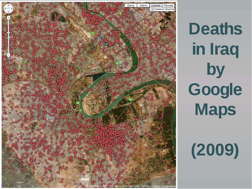 Deaths in Iraq by Google Maps (2009)