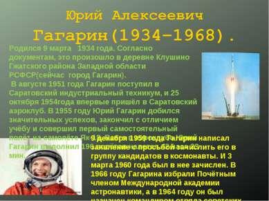 Родился 9 марта 1934 года. Согласно документам, это произошло в деревне Клуши...