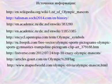 http://talisman.sochi2014.com/en/history/ http://en.wikipedia.org/wiki/List_o...